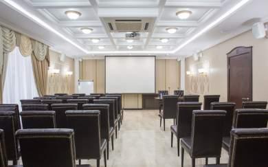 Современный конгресс-зал
