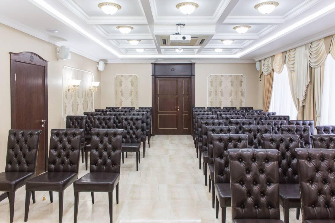 конференц зал в Ростове-на-Дону